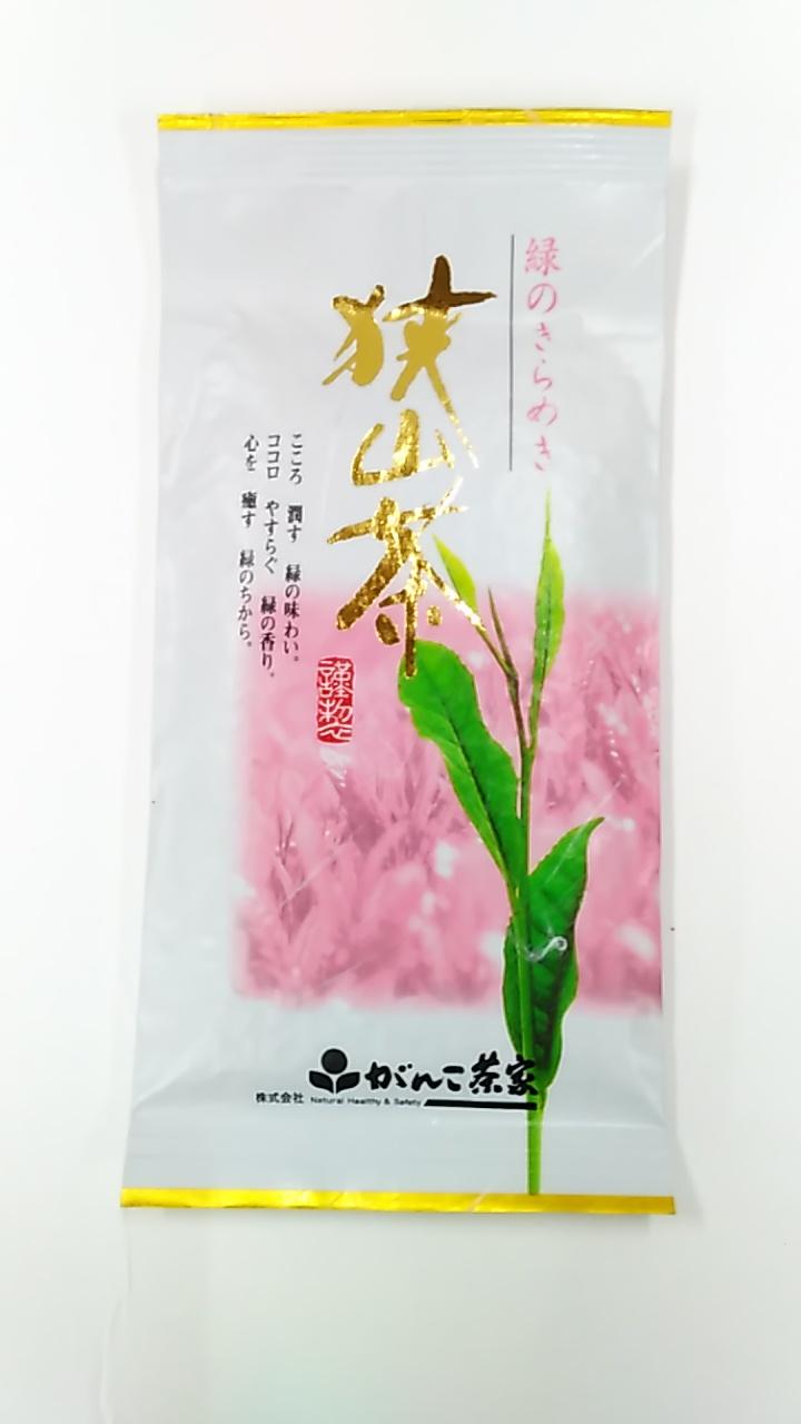 【TAKEYAスマイル便 対象品】狭山茶 100g