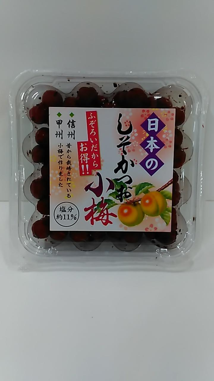 鈴木農園 日本のしそかつお梅 160g