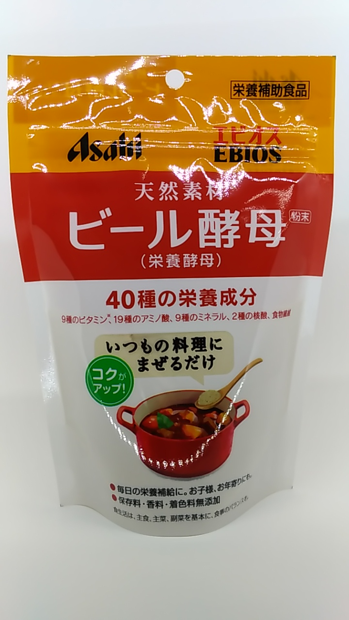 【TAKEYAスマイル便 対象品】アサヒ ビール酵母 粉末 200g