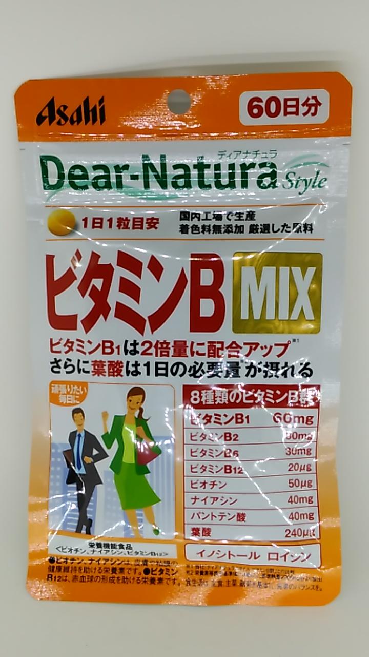 【TAKEYAスマイル便 対象品】アサヒ ディアナチュラ スタイル ビタミンB MIX 60粒
