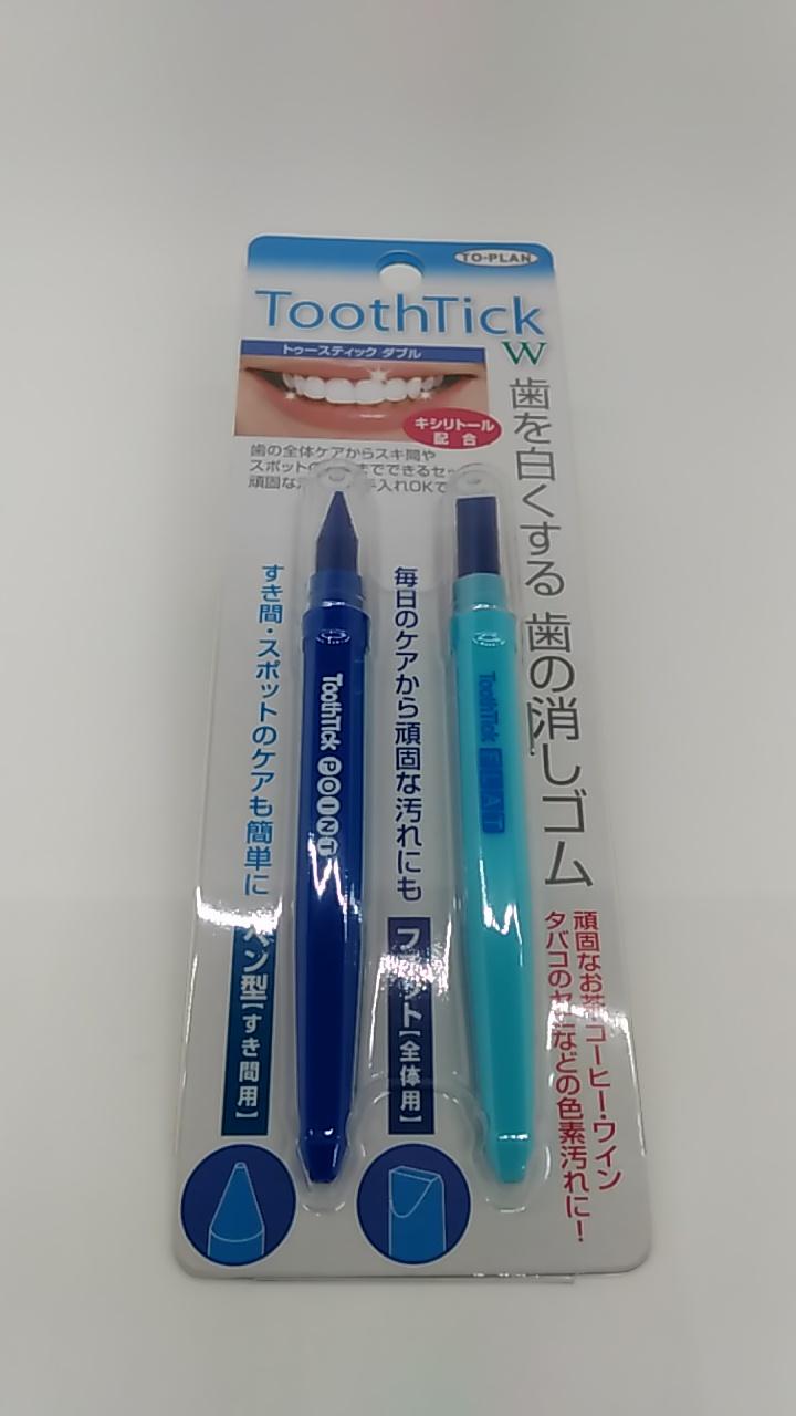 トプラン トゥースティックダブル 歯の消しゴム 2本入