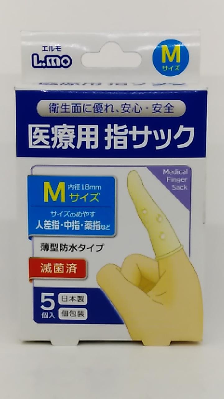 エルモ 医療用滅菌指サック Mサイズ 5コ入