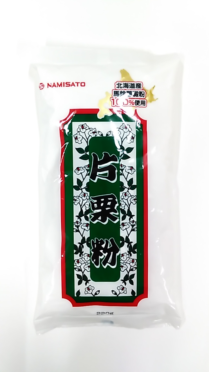 波里  北海道産片栗粉 220g