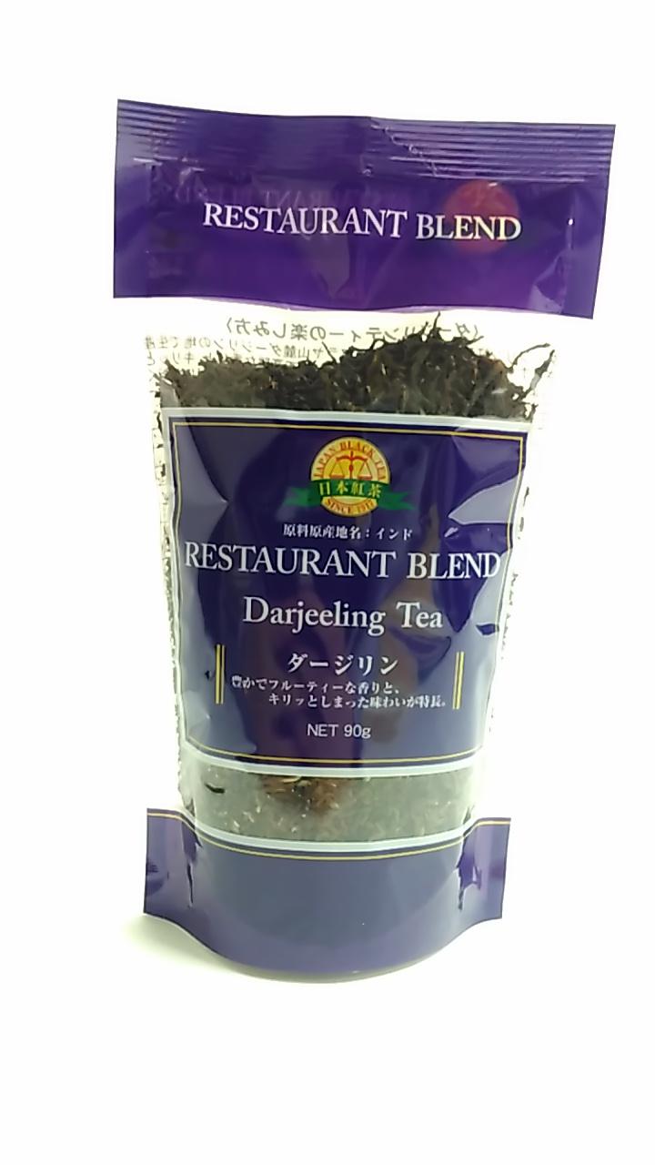 【TAKEYAスマイル便 対象品】日本紅茶 レストランブレンド ダージリン 90g