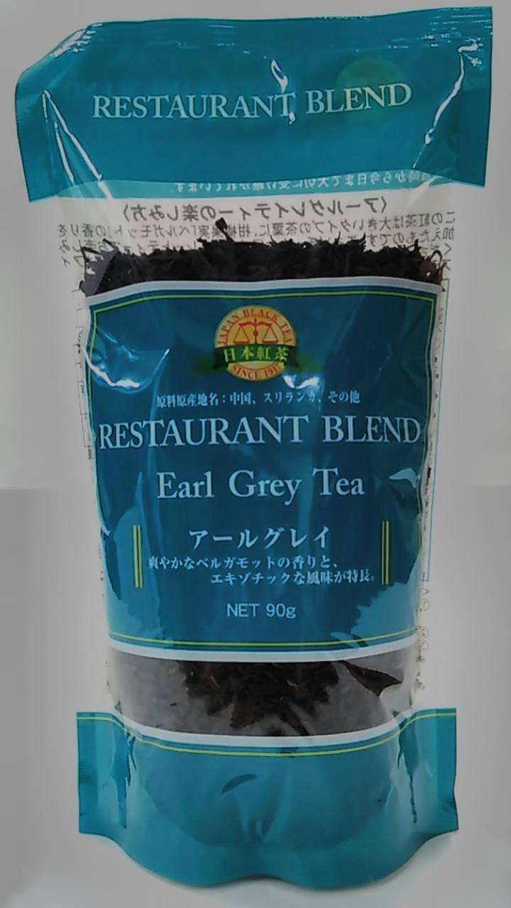 【TAKEYAスマイル便 対象品】日本紅茶 レストランブレンド アールグレイ 90g