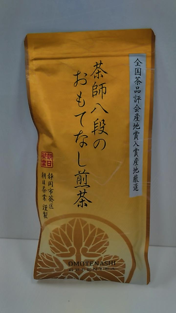 【TAKEYAスマイル便 対象品】茶師八段おもてなし煎茶 100g