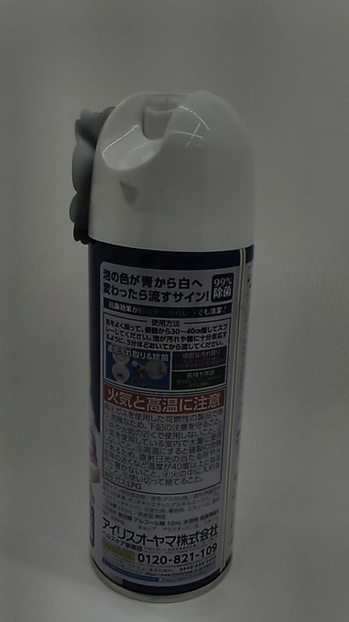【TAKEYAスマイル便 対象品】アイリスオーヤマ トイレのモコモコ泡スプレー オリエンタルシャワー 335ml