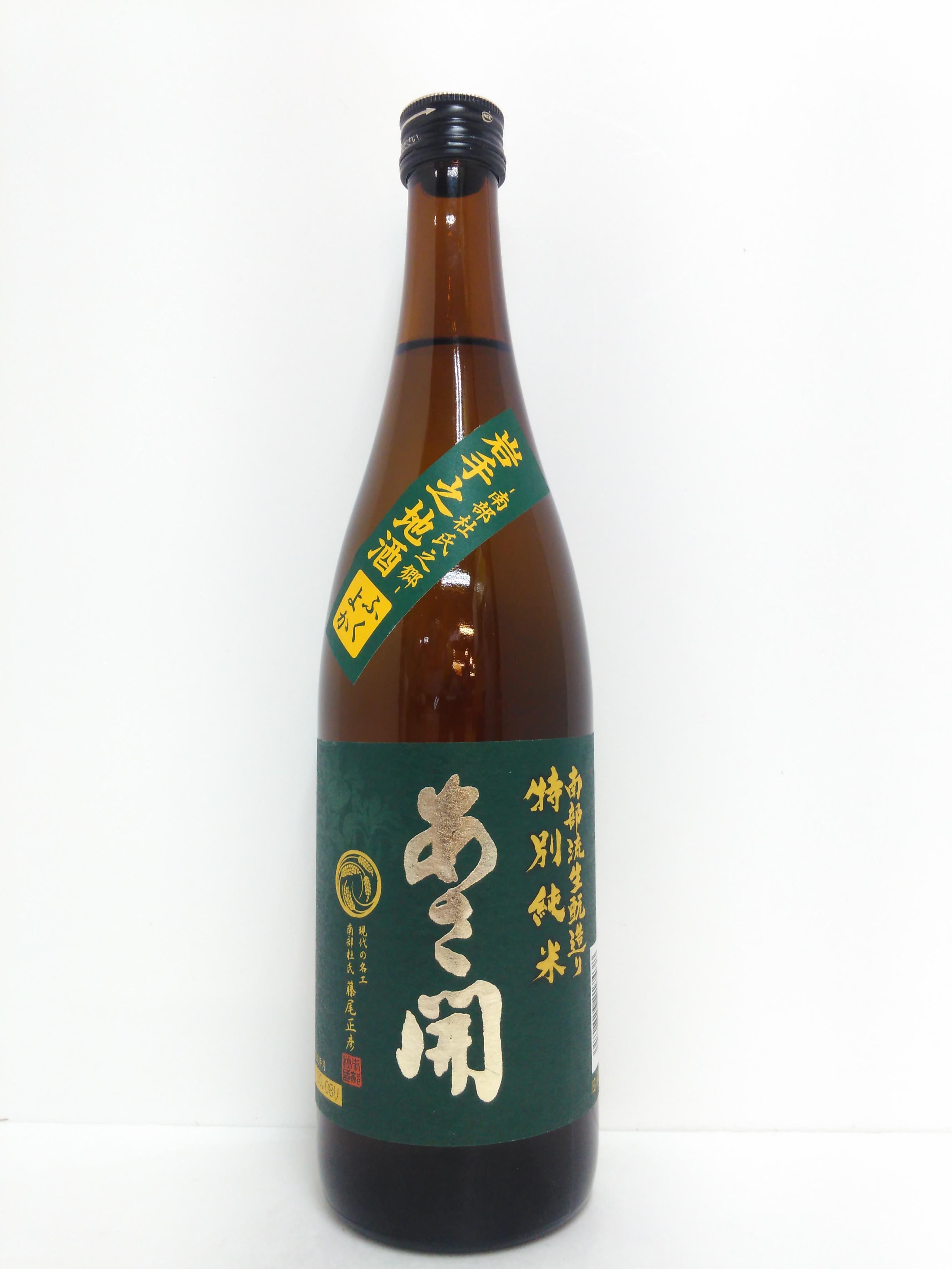 【TAKEYAスマイル便 対象品】あさ開 南部流 きもと造り 特別純米酒 720ml