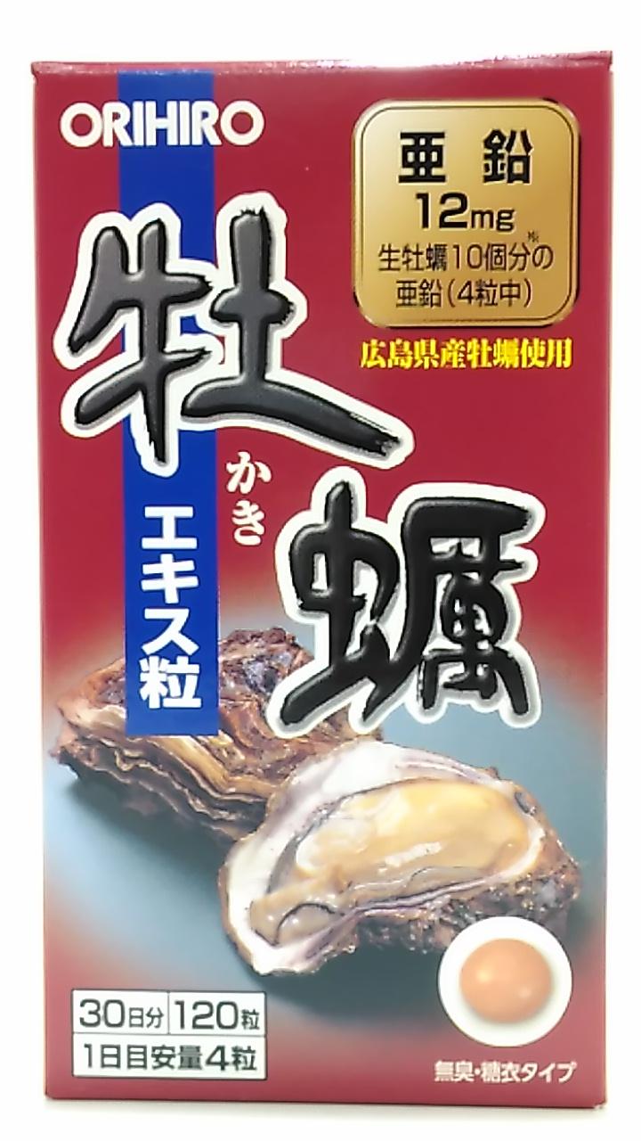 【TAKEYAスマイル便 対象品】オリヒロ 牡蠣エキス粒 120粒