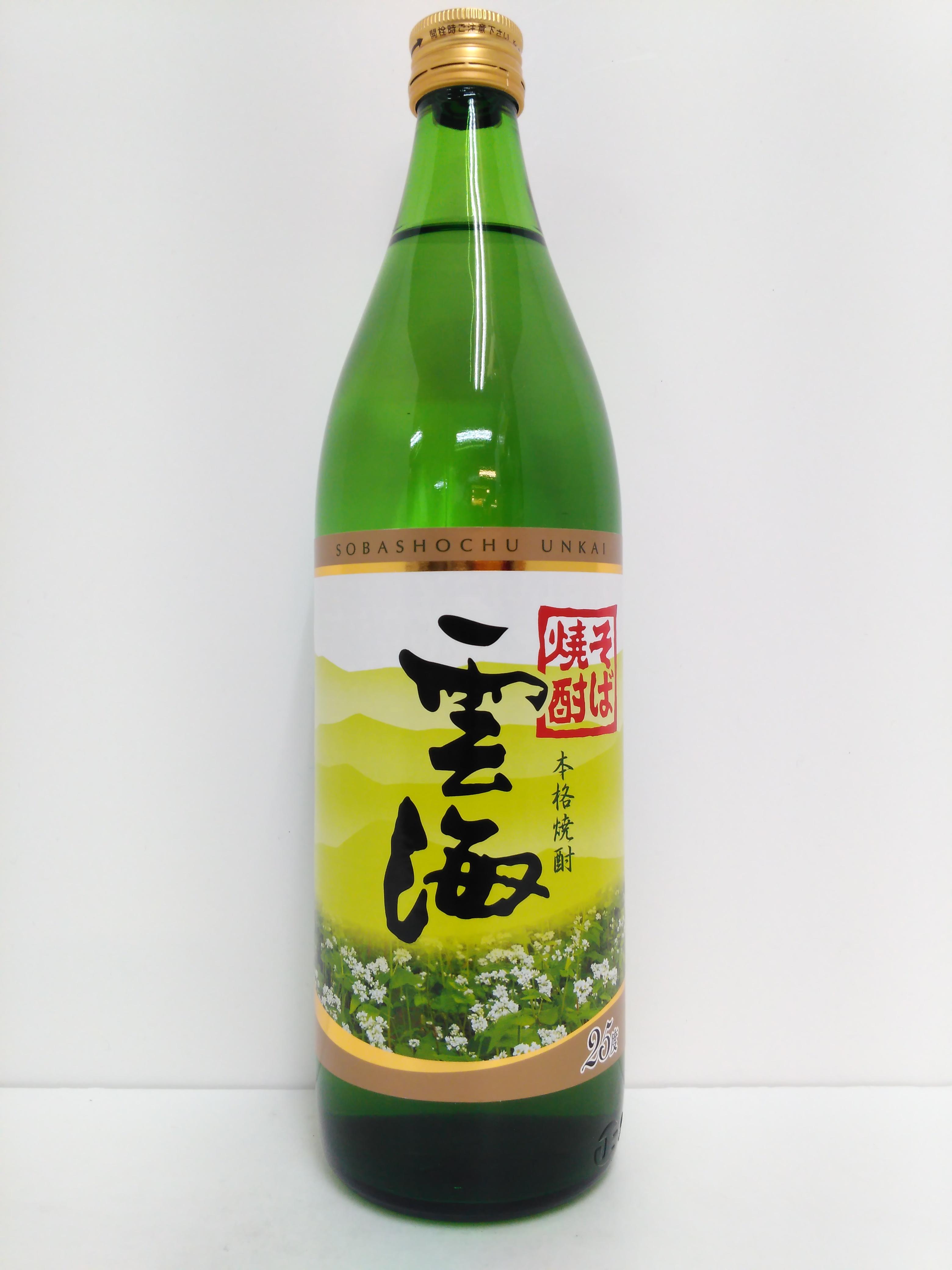 【TAKEYAスマイル便 対象品】雲海 そば焼酎 25度 900ml瓶