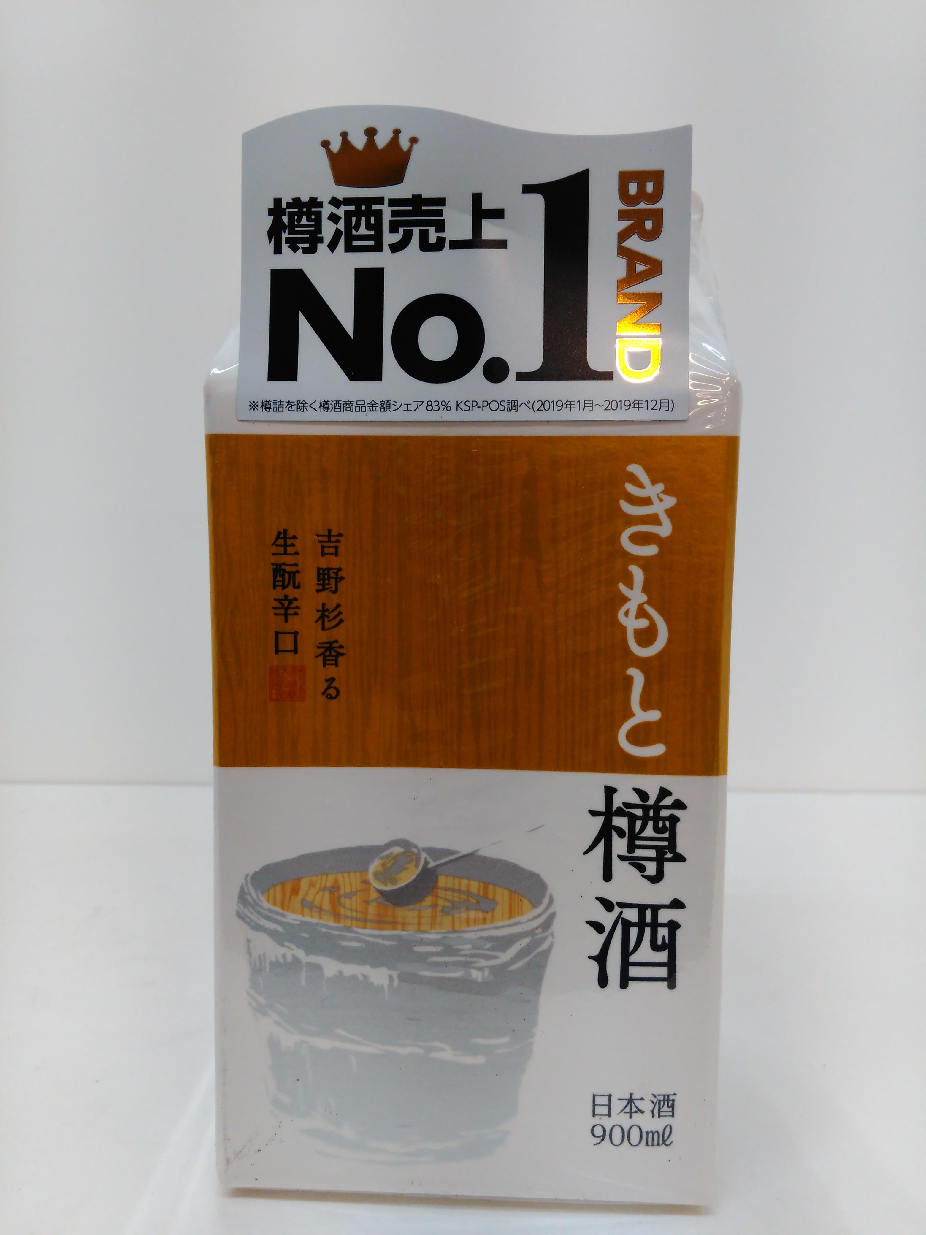 菊正宗 きもと樽酒 900ml