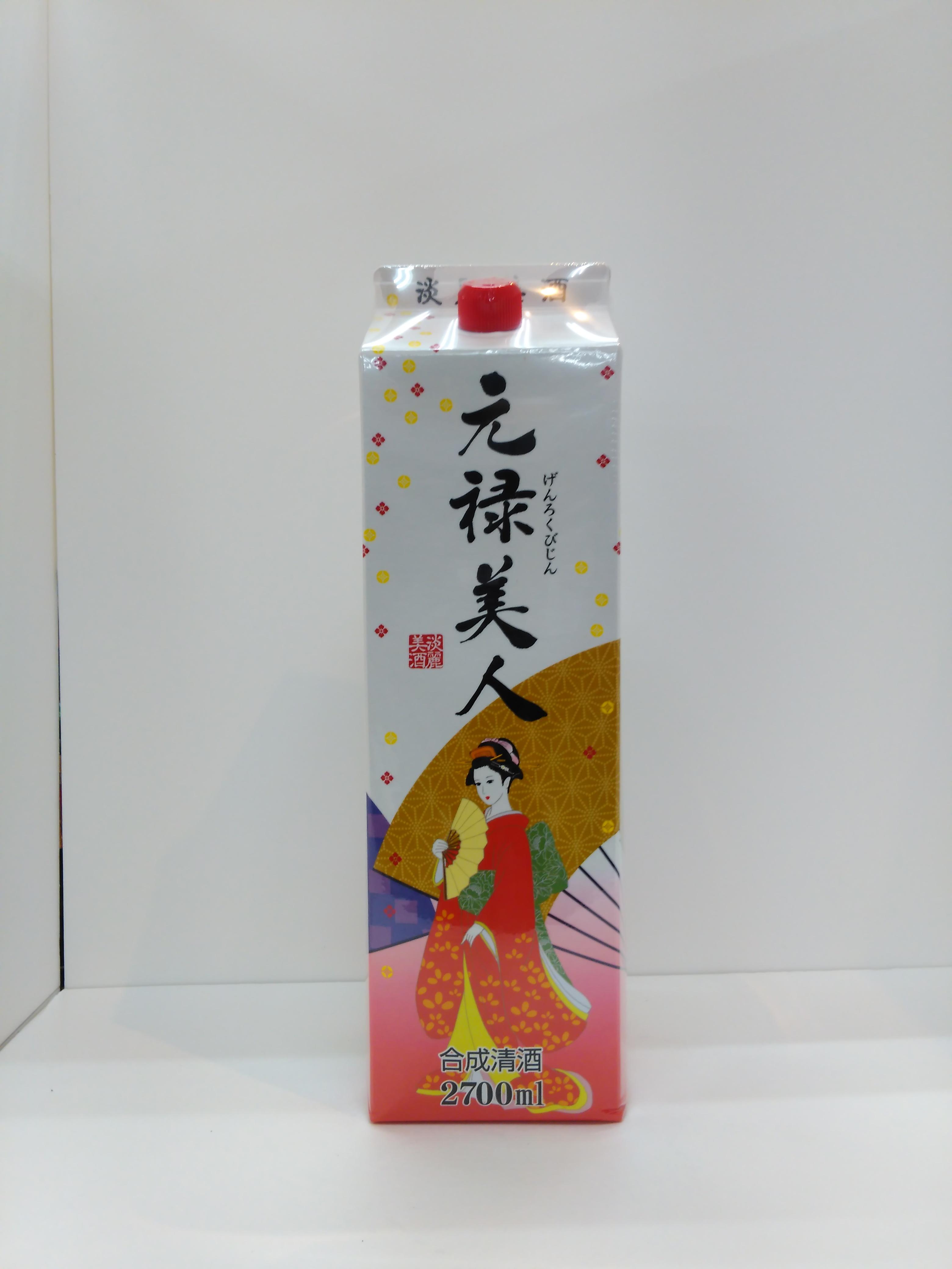 【TAKEYAスマイル便 対象品】合同酒精 元禄美人 合成清酒 2700mlパック