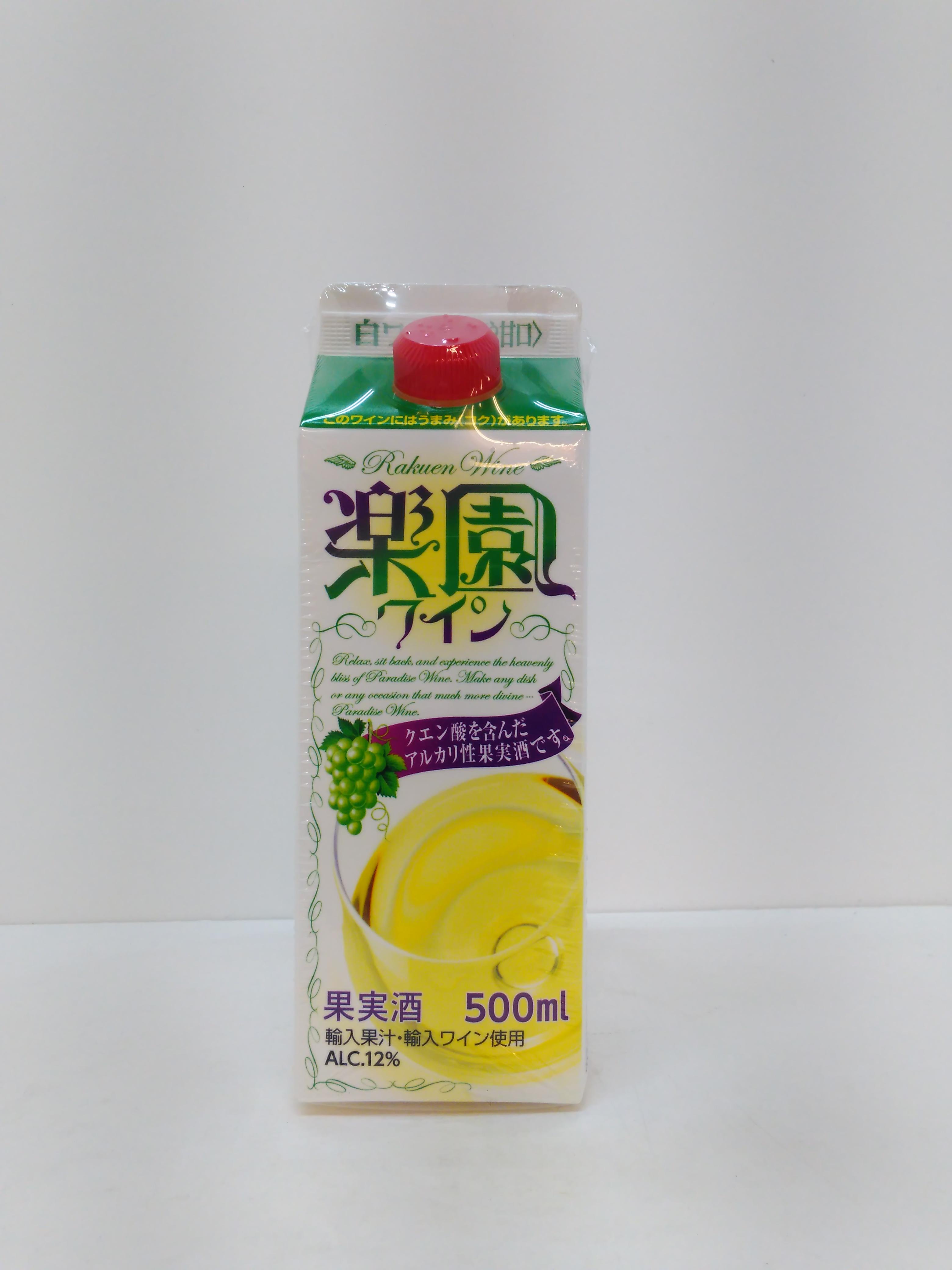 清洲桜醸造 楽園ワイン 白 500ml
