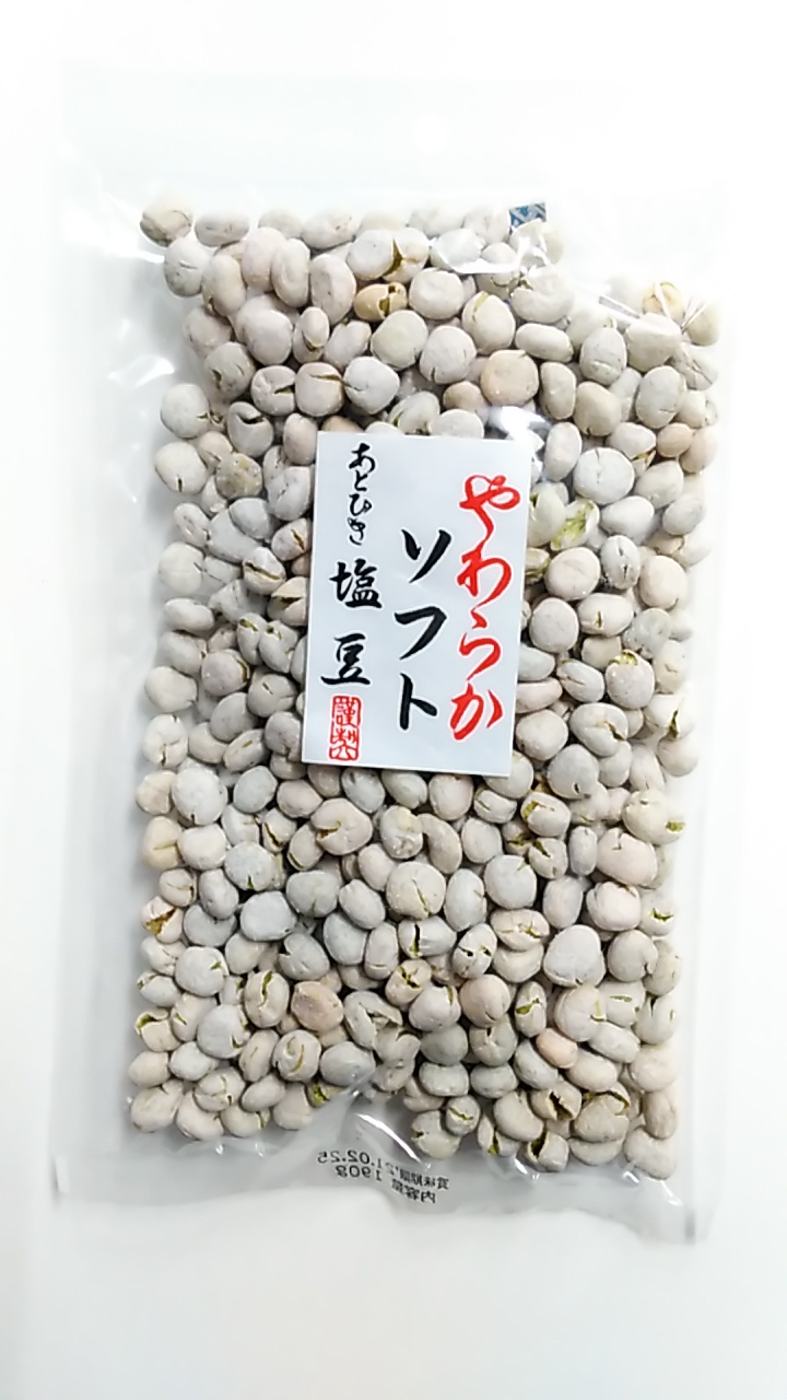 【TAKEYAスマイル便 対象品】ソフト塩豆  190g