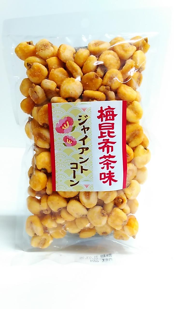 【TAKEYAスマイル便 対象品】ジャイアントコーン 塩昆布味 220g