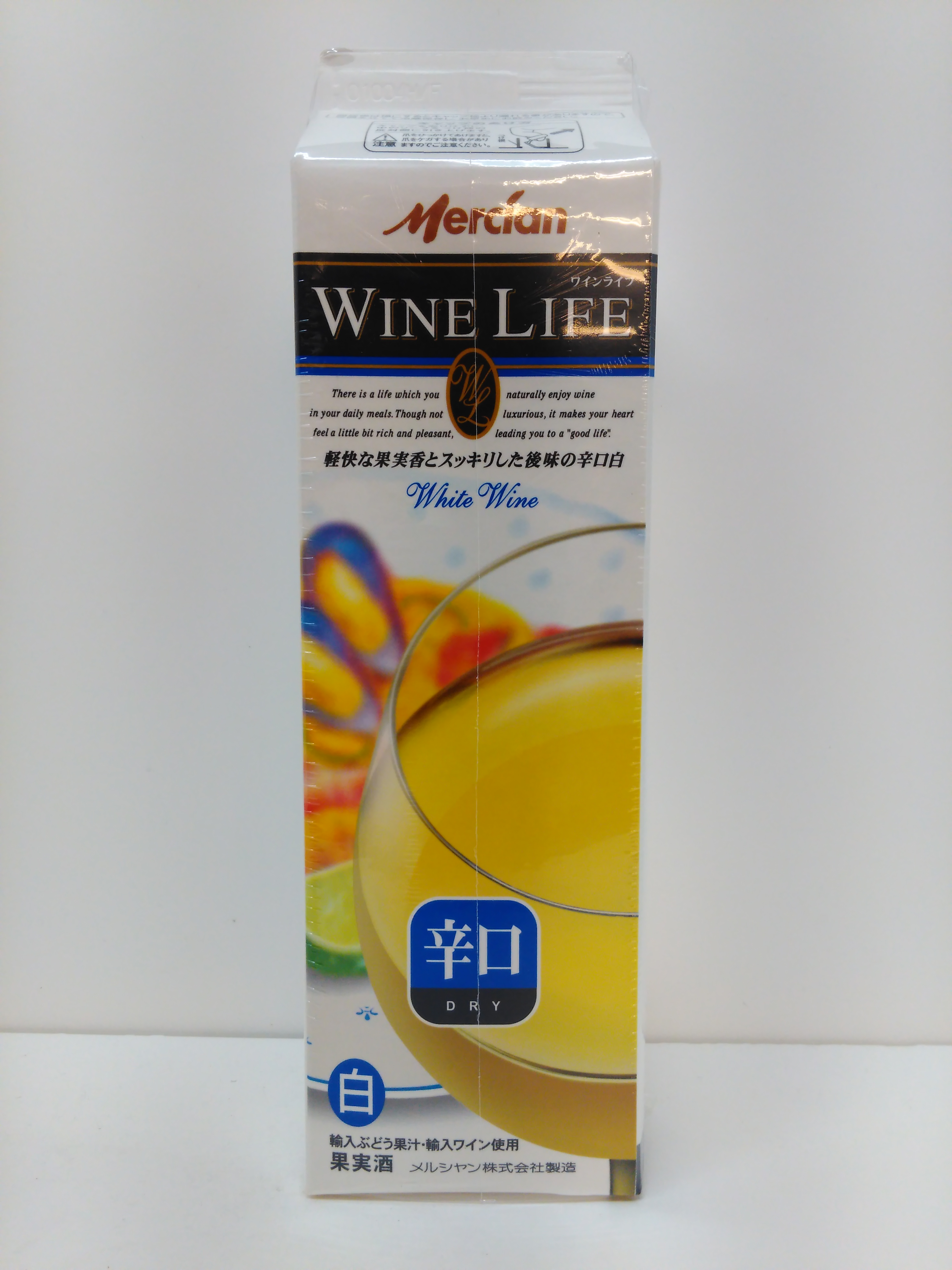【TAKEYAスマイル便 対象品】メルシャン ワインライフ 白 辛口 1800ml