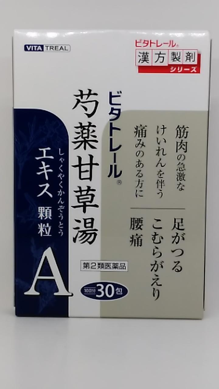 【第2類医薬品】ビタトレール 芍薬甘草湯エキス顆粒A 30包