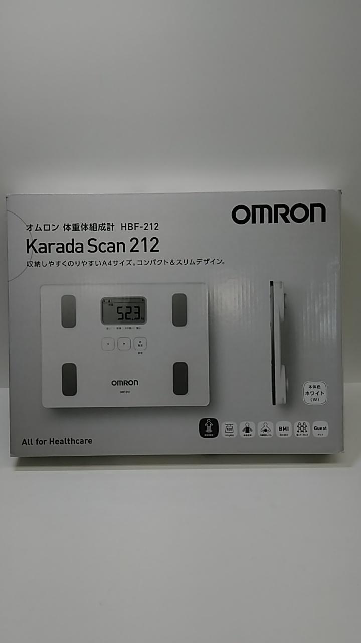 【送料無料】 オムロン 体重体組成計 カラダスキャン HBF-212-W ホワイト