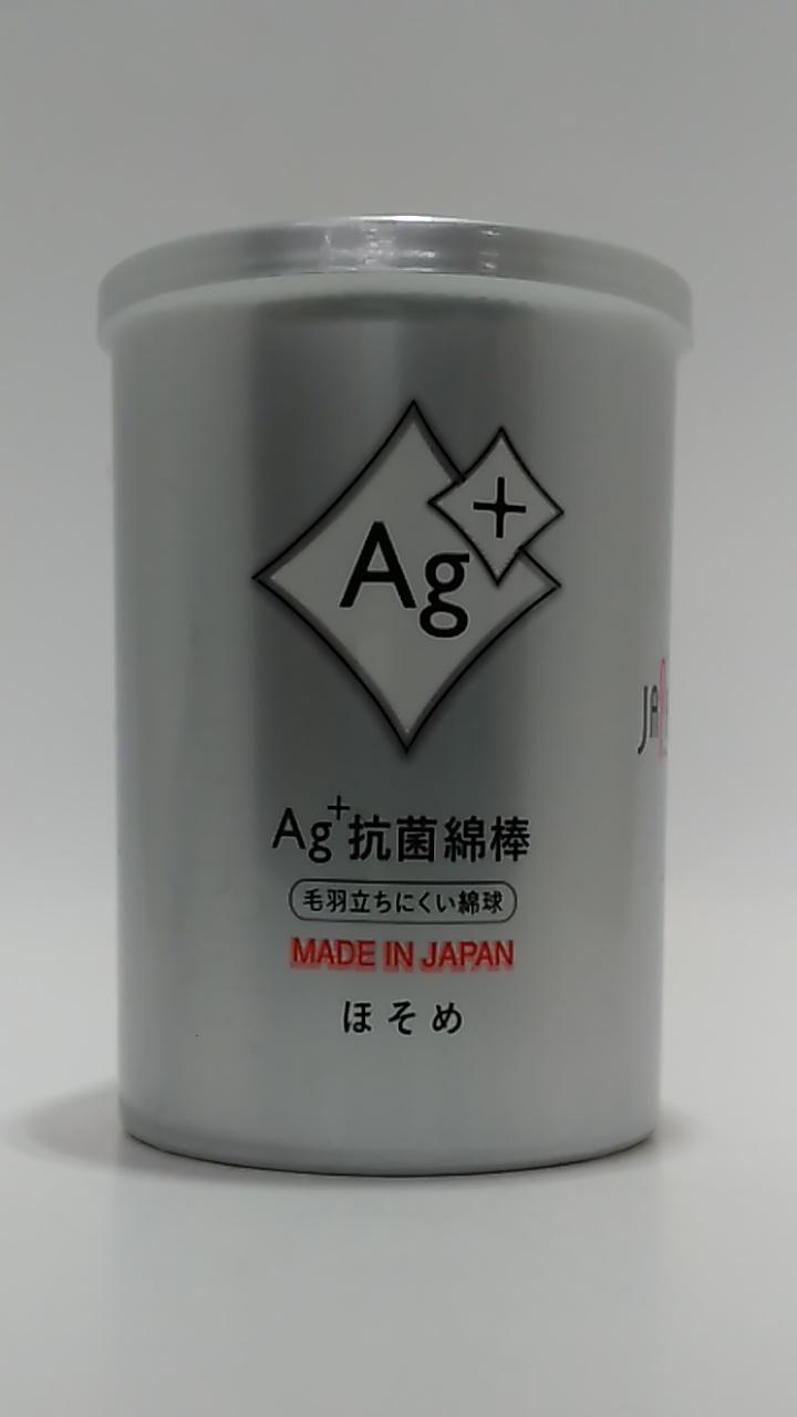 Ag+抗菌綿棒 ほそめ 160本ケース入