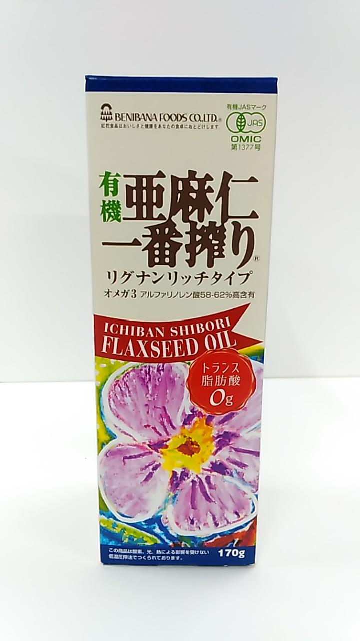 紅花食品 有機亜麻仁一番搾り リグナンリッチ 170g