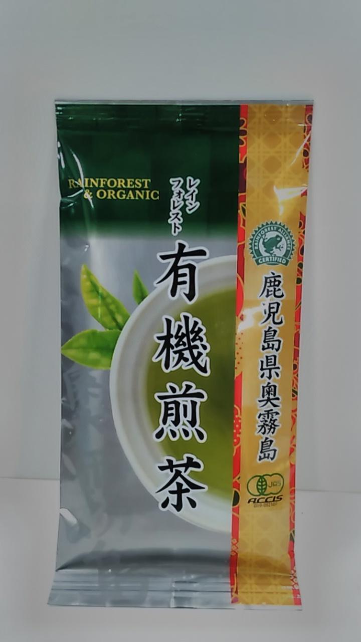 【TAKEYAスマイル便 対象品】菱和園 レインフォレスト・アライアンス 有機煎茶 銀 100g
