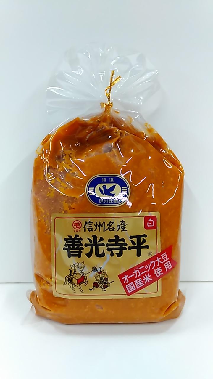 【TAKEYAスマイル便 対象品】マルモ青木 信州名産 善光寺平 白味噌 1kg