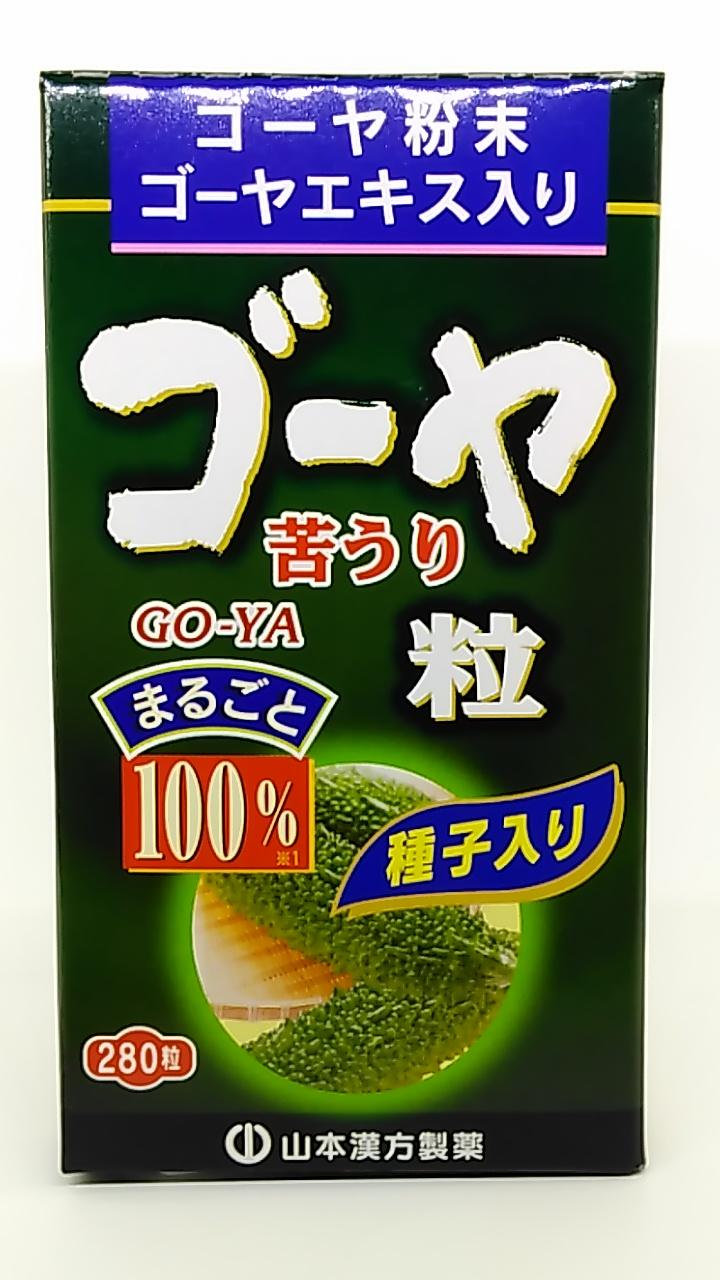 【TAKEYAスマイル便 対象品】山本漢方製薬 ゴーヤ粒100%