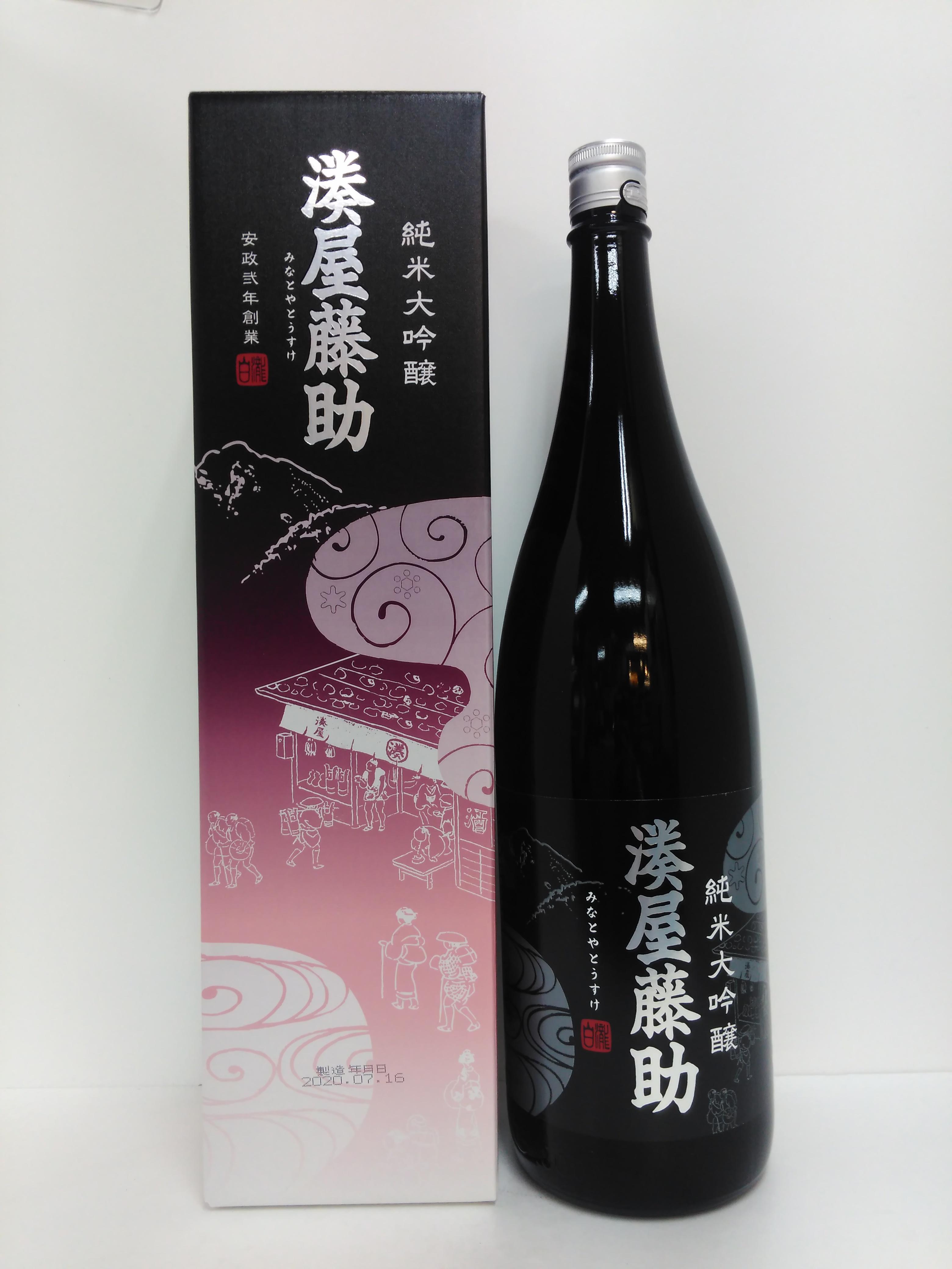 白瀧 湊屋籐助 純米大吟醸 1800ml