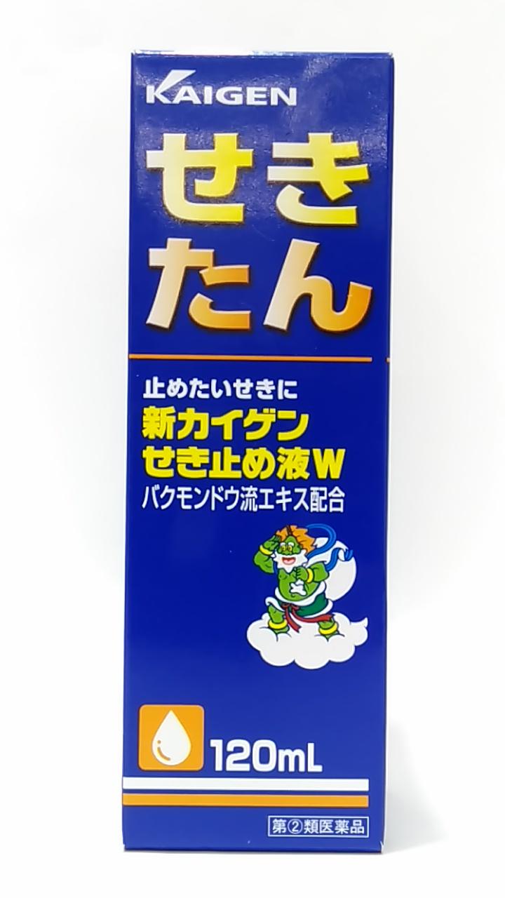 【指定第2類医薬品】カイゲン 新カイゲンせき止め液W 120ml