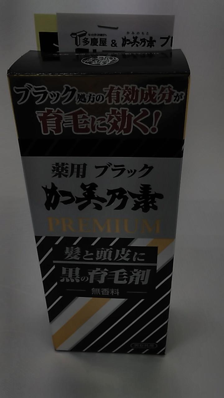 【TAKEYAスマイル便 対象品】加美乃素 薬用加美乃素プレミアム 180ml