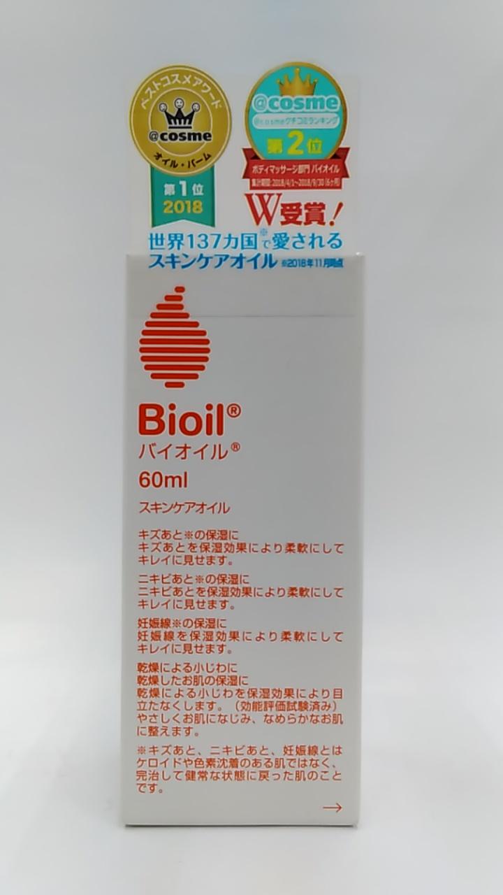 小林製薬 Bioil  バイオイル   60ml