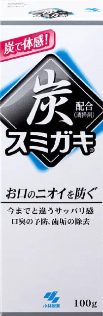 小林製薬 ハミガキ スミガキ 100g 【エチケットケア歯磨き】
