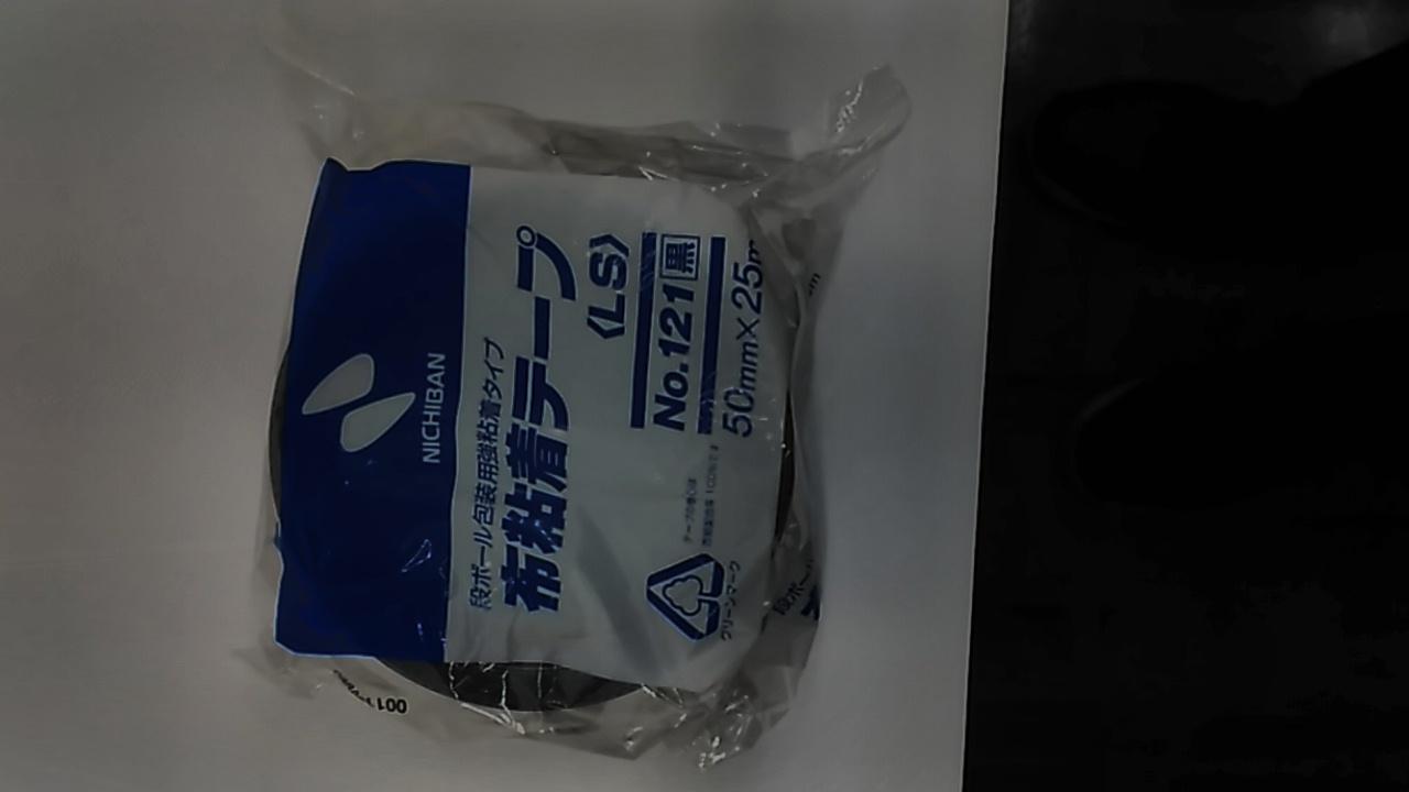 【TAKEYAスマイル便 対象品】布テープニチバン No121 黒50mm×25m