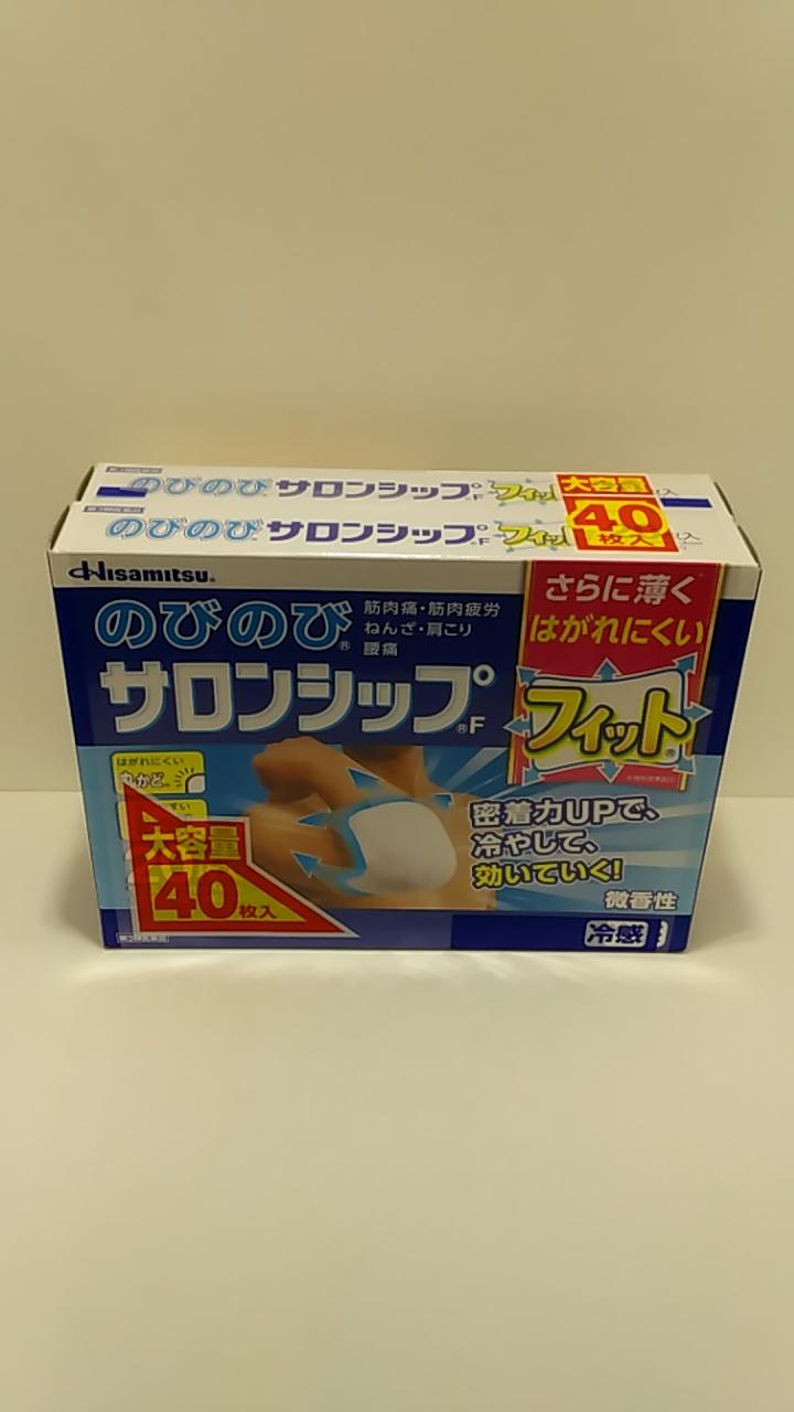 【TAKEYAスマイル便 対象品】【第3類医薬品】久光製薬 のびのびサロンシップF(フィット) 40枚