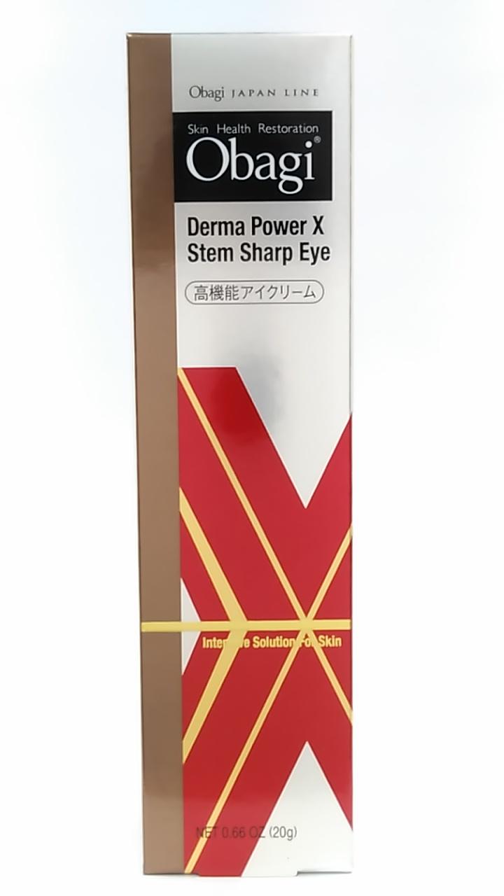 ロート製薬 オバジ ダーマパワーX ステムシャープアイ