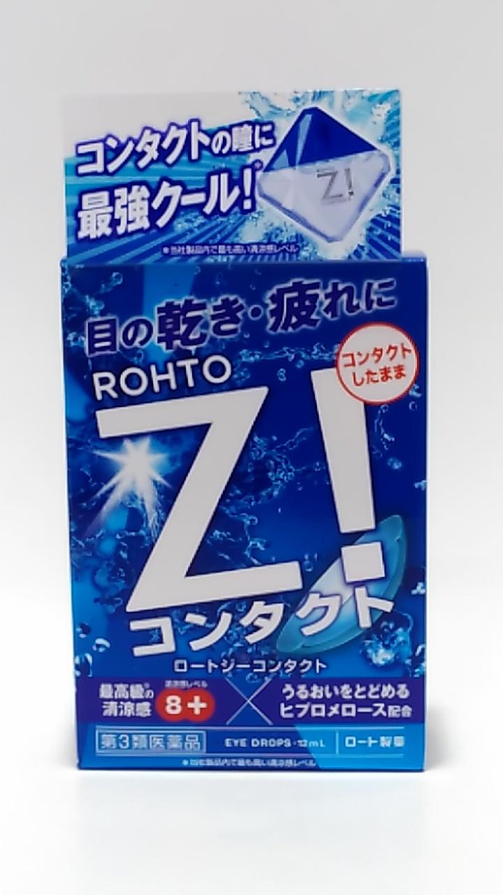 【TAKEYAスマイル便 対象品】【第3類医薬品】ロートジーコンタクトb 12ml