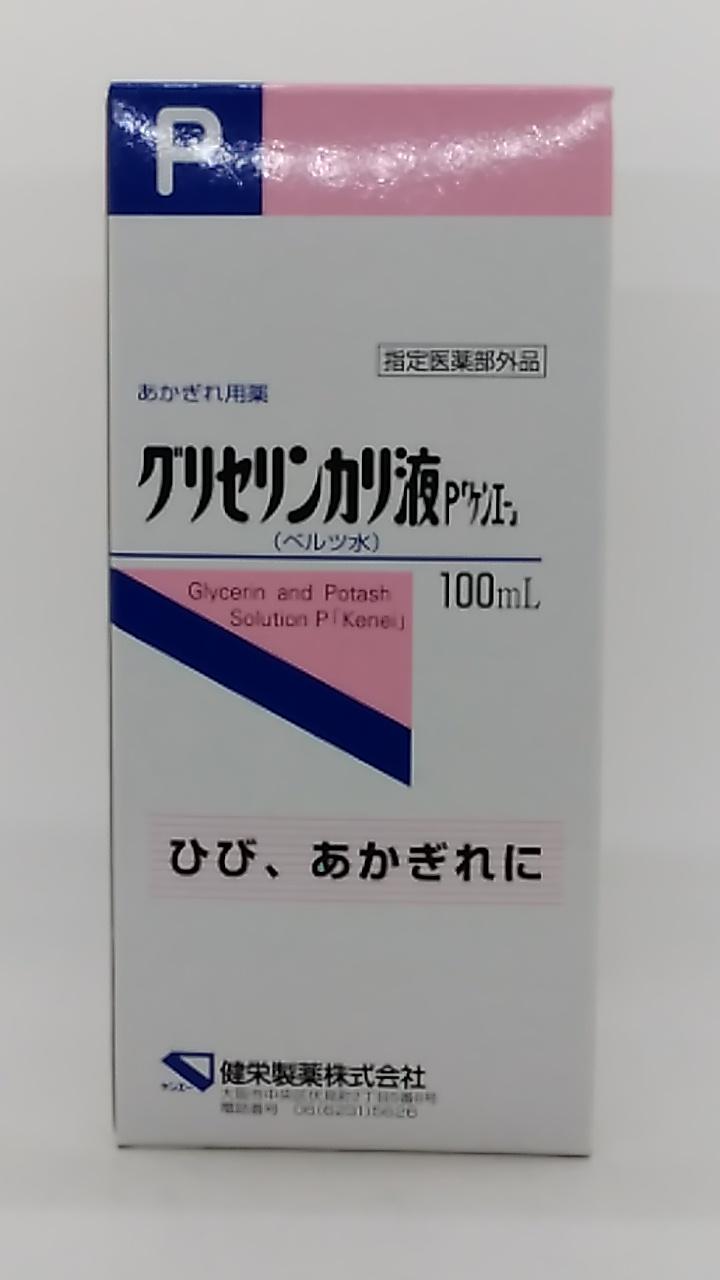 ケンエー グリセリンカリ液P 100ml