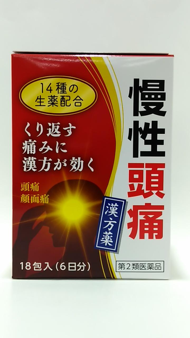 【第2類医薬品】小太郎漢方 清上けん痛湯エキス細粒G 18包