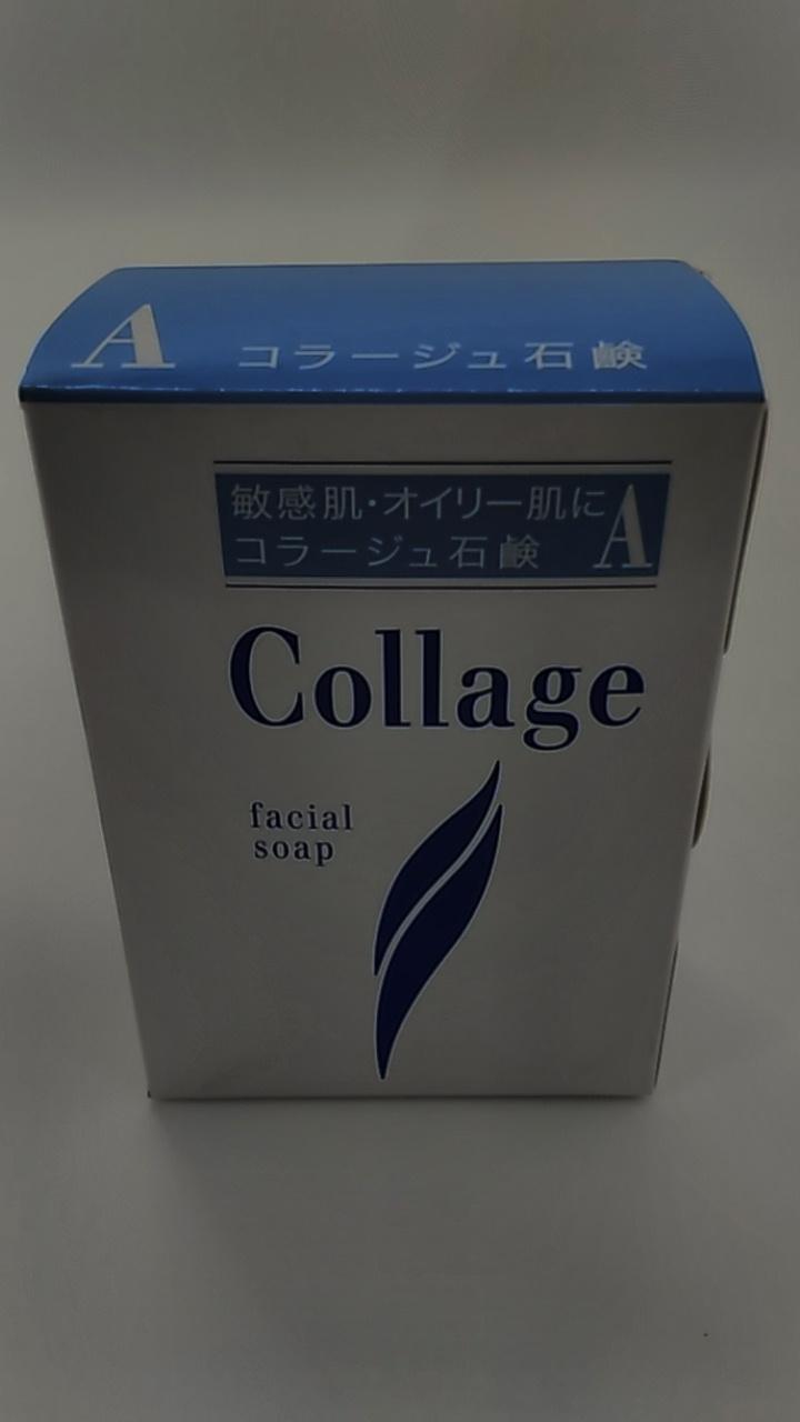 コラージュ 石鹸A 100g