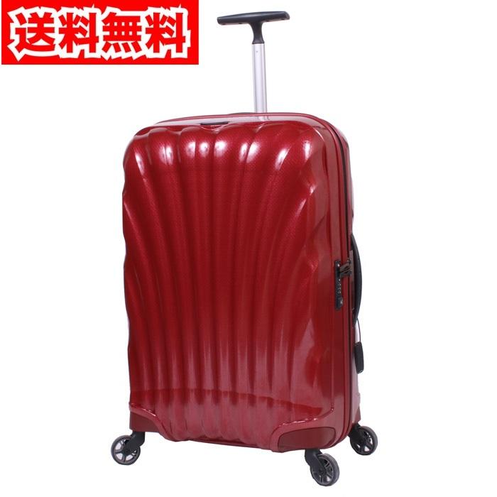 サムソナイトコスモライトスピナー6968L733501726レッドスーツケース【Samsonite3.0COSMOLITE】
