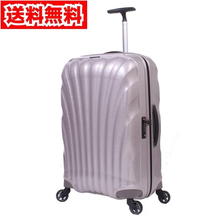 【送料無料!】サムソナイト コスモライト スピナー69 68L 73350 1673 パール スーツケース【Samsonite 3.0 COSMOLITE】