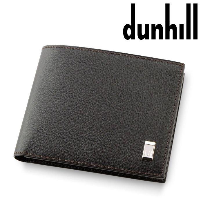 【送料無料!】ダンヒル 二つ折り財布 FP3070 ダークブラウン サイドカー【SIDECAR 小銭入れ付き 札入れ dunhill】