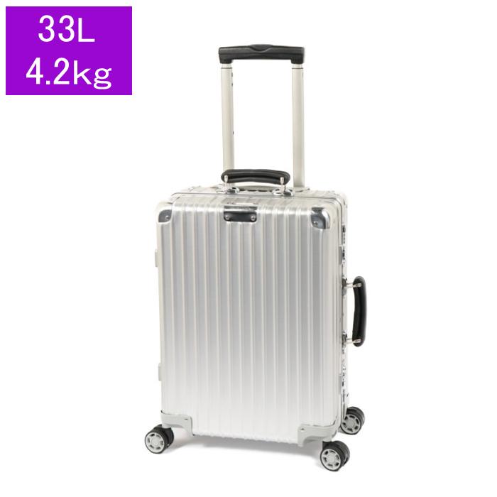 【送料無料!】リモワ RIMOWA スーツケース CLASSIC CabinS 972.52.00.4 33L 4.2kg シルバー 1泊~3泊目安 TSAロック