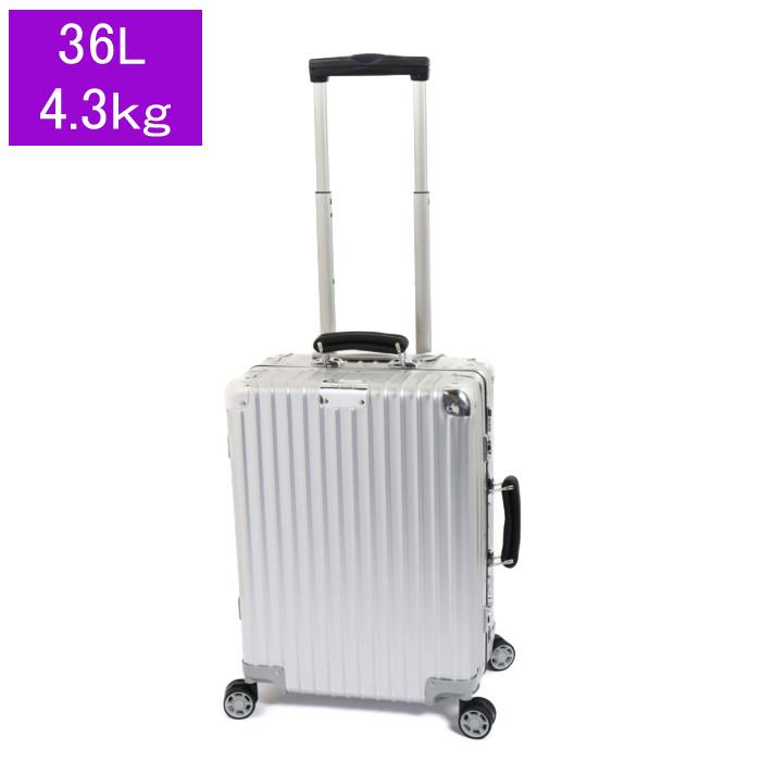 リモワRIMOWAスーツケースCLASSICCabin972.53.00.436L4.3kgシルバー1泊~3泊目安TSAロック|クラシックキャビン機内持ち込みサイズドイツブランド旅行トラベル旅バカンス休み出張