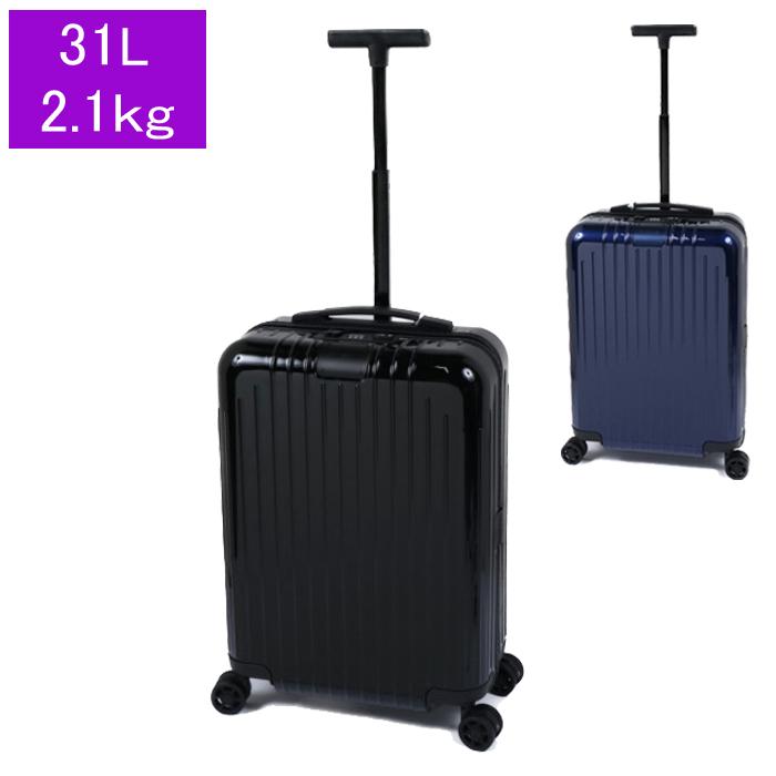 リモワ RIMOWA スーツケース エッセンシャルライト キャビンS 823.52.4 31L 2.1kg 日帰り~1泊目安 TSAロック