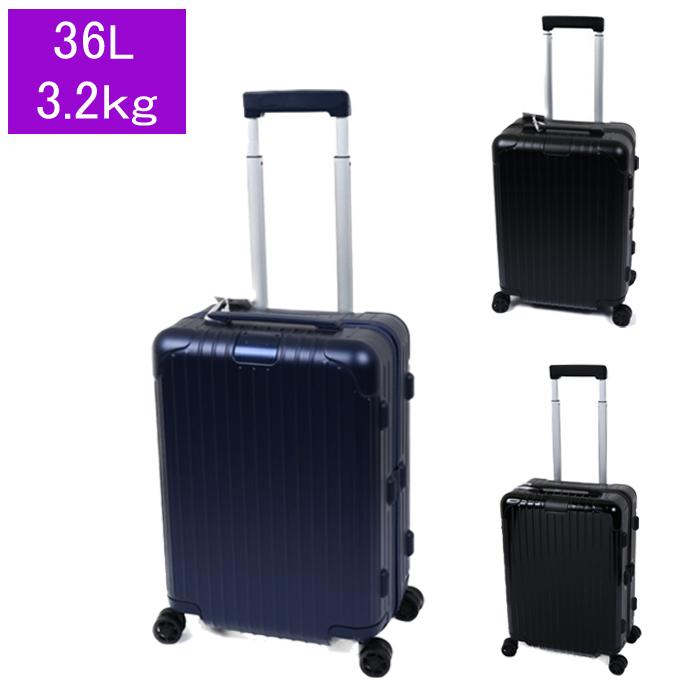 リモワ RIMOWA スーツケース ESSENTIAL Cabin 832.53.4 36L 3.2kg 1泊~3泊目安 TSAロック
