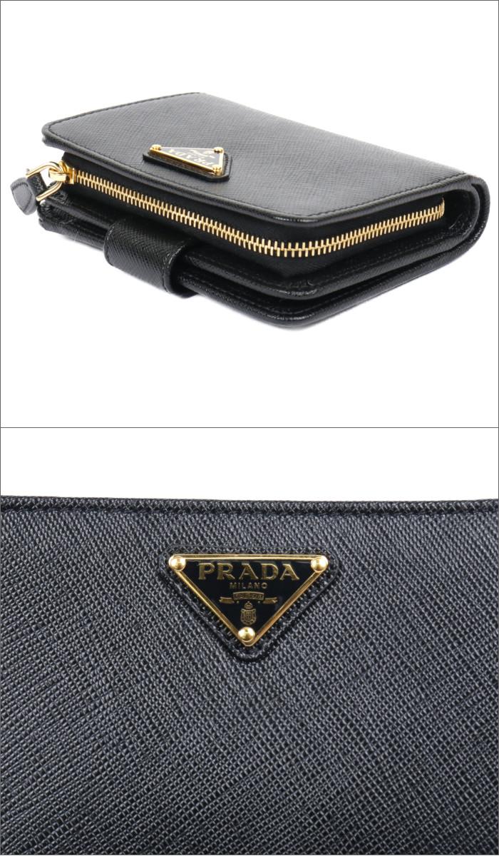【送料無料!】プラダ PRADA 二つ折り財布 小銭入れ付き 1ML018 QHH F0002 ネロ レディース NERO