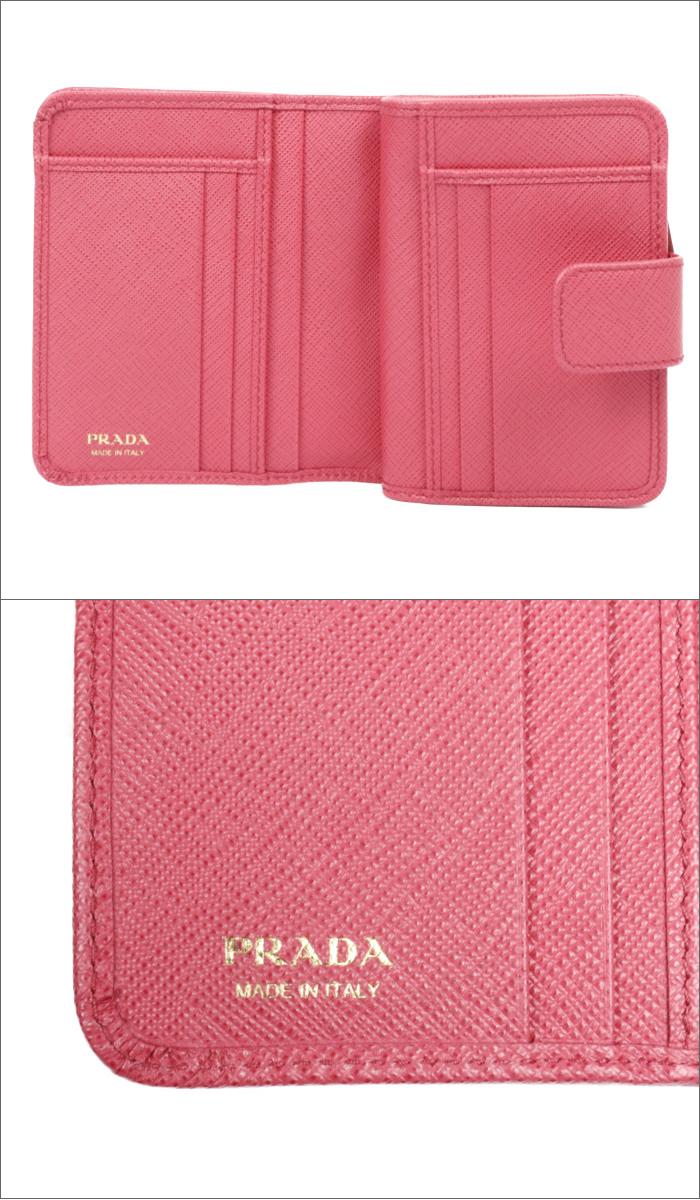 プラダ PRADA 二つ折り財布 小銭入れ付き 1ML018 QWA F0505 ぺオニア レディース PEONIA