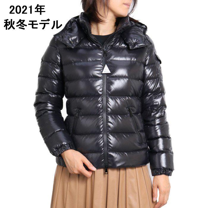 【送料無料!】モンクレール MONCLER レディース ダウンジャケット BADY 1A52400 68950 999 ブラック【BLACK】