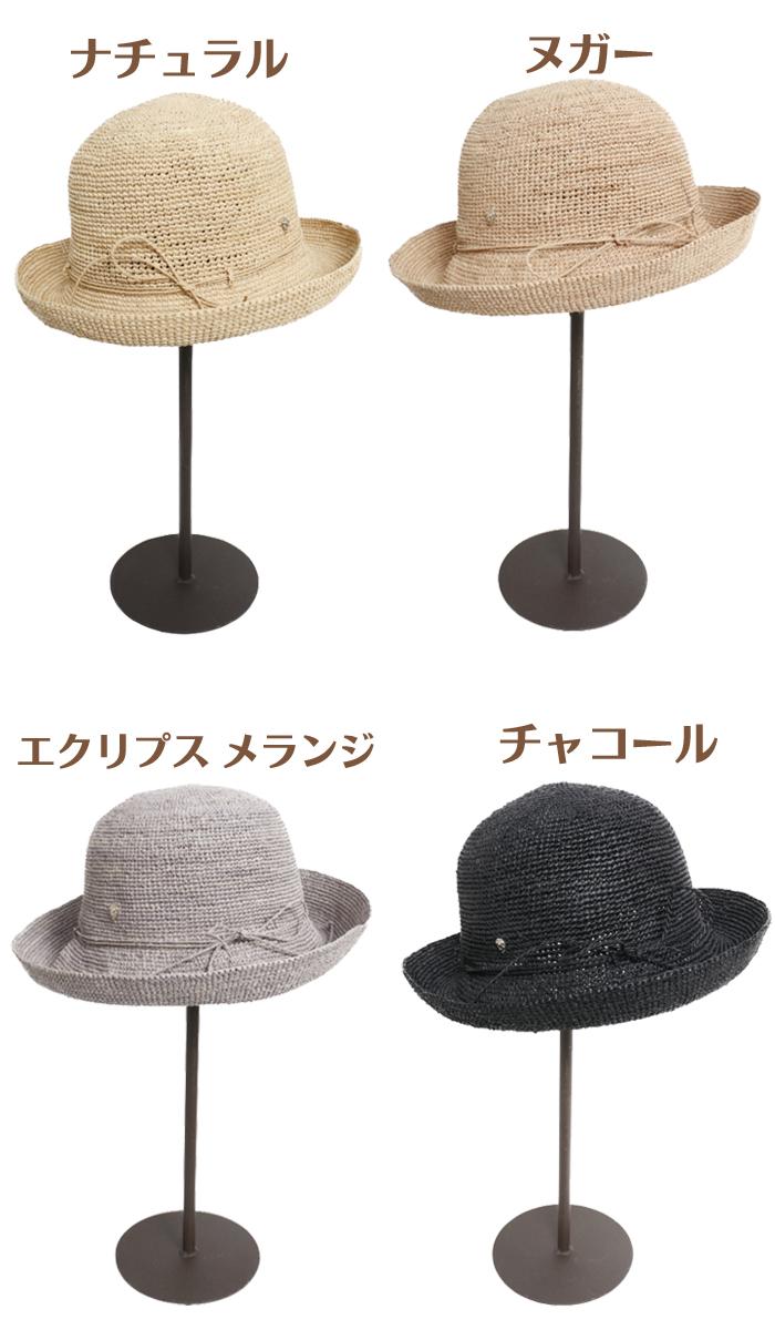 ヘレンカミンスキー HELEN KAMINSKI ラフィア ハット 帽子 PROVENCE8 プロバンス8 ヌガー レディース